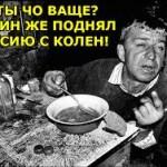 Ельцин хуже Путина. Это как посмотреть.(Видео)