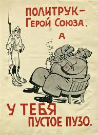 Когда нас в бой пошлёт товарищ Путин?.. Сможет ли путриот-политрук Прилепин заменить Моторолу и Гиви?