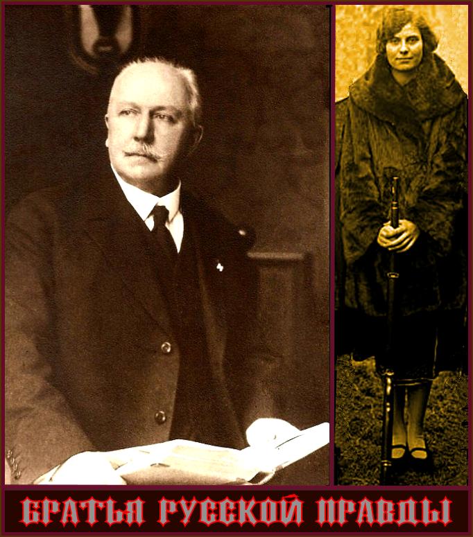 А вы в курсе, что Марианна Колосова и Пётр Краснов были братья? – «белогвардейско-фашистские черносотенные террористы». – Ах, как чарующе и устрашающе звучит, и как их сегодня не хватает.