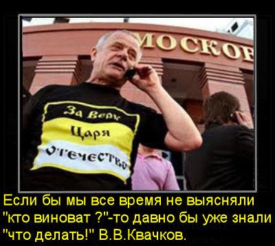 Ответы полковника Квачкова из Лефортово на вопросы читателей сайта Штурм-ТВ.
