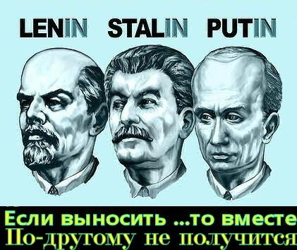 Большинство нелюдей-жидистов, находящихся сегодня у власти, имеют большевистский склад ума, поэтому они считают, что жид Ленин-Бланк и жидобольшевистско-совецкая эпоха дали им право властвовать над русскими рабами.