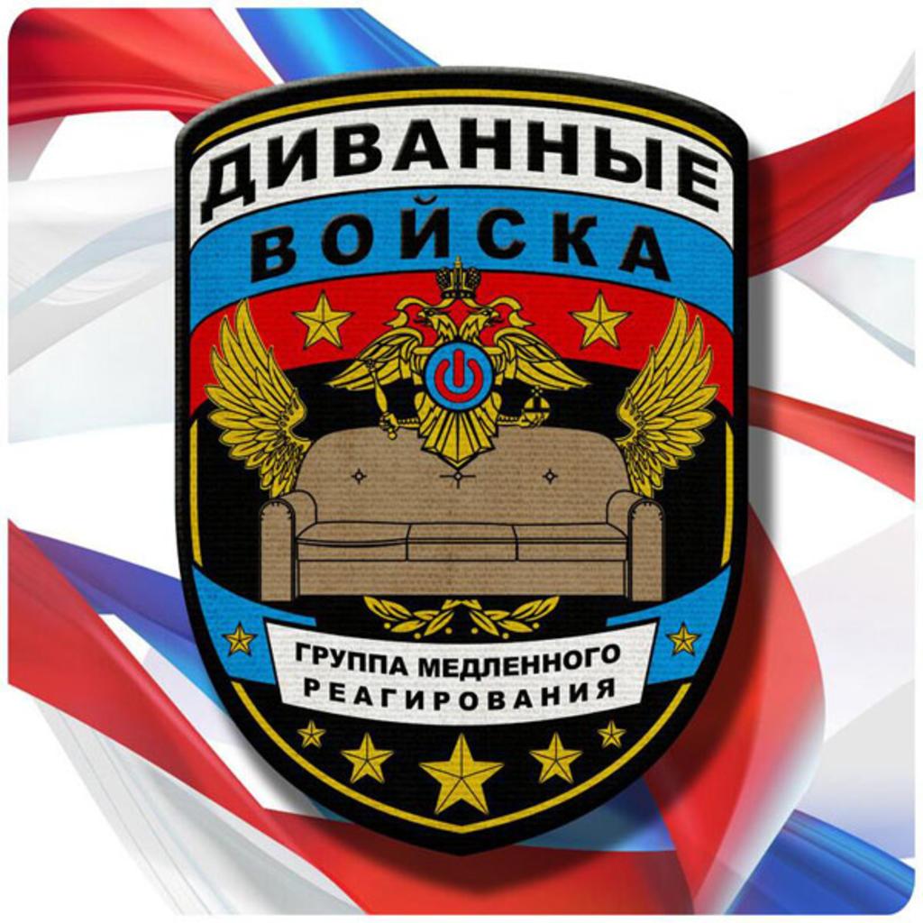 Территория Юго-Востока – это территория где русская армия будет встречена, как освободительница.Так мы можем надеяться на вас или уже нет?
