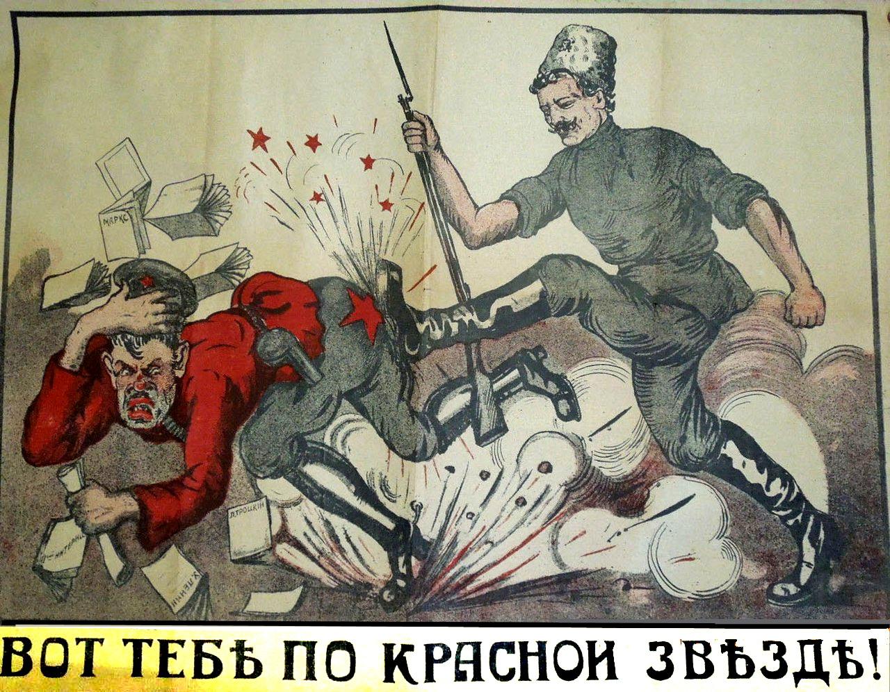 К сожалению, большинство граждан в нашей стране – не русские, они все «умные-то  умные, да ум у них красный дурак».