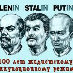 Карл Константинов. «Революция продолжается»…