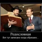Компот из чуши, сваренный А.Навальным, всё-таки напугал Айфончика.. Жидист Медведев (Мендель) боится ездить по регионам, там могут задать неудобные вопросы о собственной казни.(Видео)