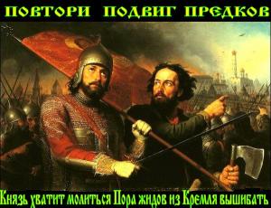 Минин-и-Пожарский-600x479