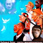 Оккупационная жидовласть внушила страх народу перед русскими националистами=фашистами** Поэтому этнопреступники и атакуют, как стервятники, наш народ, потерявший свою национальность.А, как известно, народ, потерявший национальность – обречён на гибель.
