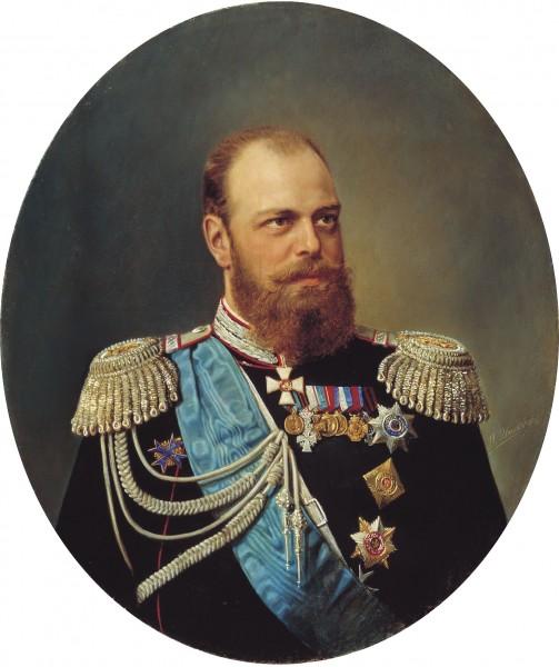 Экстремистом признан…Царь-Миротворец Александр III !