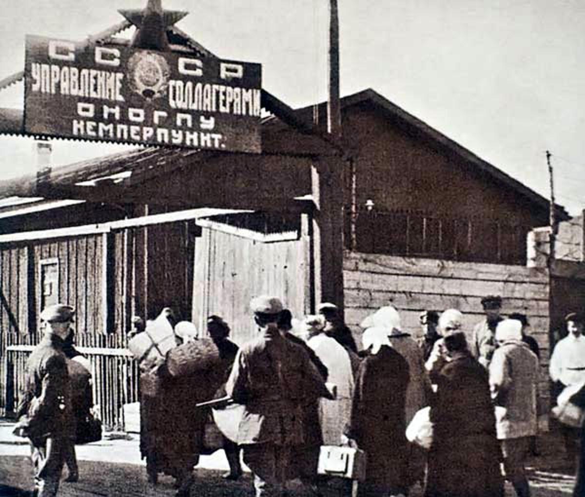 День в Советской истории: 6 июня 1923 г. еврейской оккупационной администрацией открыт первый концлагерь для русских.