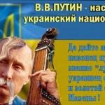 Игорь Друзь: О «криптобандеровцах» и русских журналистах.