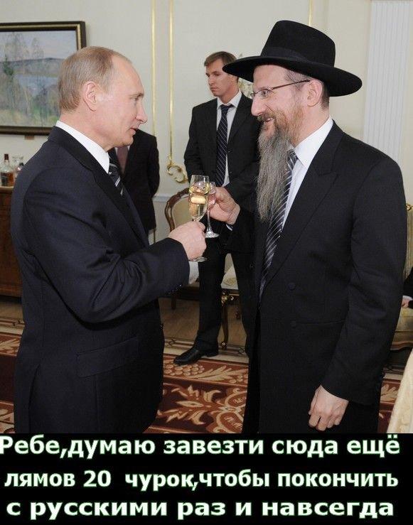 """Читаем, и завидуем белоснежной завистью венграм. Нормальный глава нормальной нации.. Он — не жид, не пидор и не мульти-культи, как """"наш"""" Путин.. Сравните их. И вы поймёте нашу зависть."""