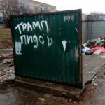 """Пресс-секретарь-пиндос сказал пару фраз, и вся национальная идея «""""НашТрамп"""" снимет санкции» ушла грустным, тухлым пуком.. Трампу в целом совершенно всё равно, что чувствует Путин, стоя в раскоряку, одной ногой в Донбассе, а другой в Сирии..Рунет:""""НенашТрамп""""- пидор."""
