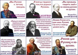 Русские3333