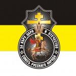 В 2005 году деятельность Союза Русского Народа была возобновлена.