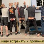 """Чеченские чурбаны по всей стране зажигают """"костры межнацдружбы"""".. """"Вступая в конфликт с многонационалами (чурбанами) всегда будьте бдительны, ибо опыт показывает, что драки с ними почти никогда не проходят честно""""."""
