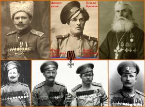 георг кавалеры