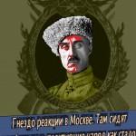 День в русской истории: 25 апреля 1928 года умирает барон П.Врангель