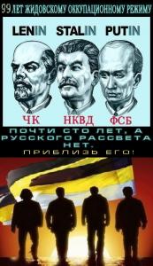 жид-игоорпро-1