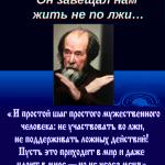 «Эпоха разобщенности навсегда канула в Лету»: кремлёвские чекисты примирили Б☦лых и кр✭сных в музее Русского Зарубежья?