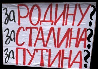 Пётр Краснов предупреждает нас. Актуальная статья: замените антигитлеровскую коалицию на антиигиловскую, сталина (поддержка 99,9 %) на путина (поддержка 90,0 %), сталинских подневольных рабов на путинских добровольных, и вы поймёте,что это так.
