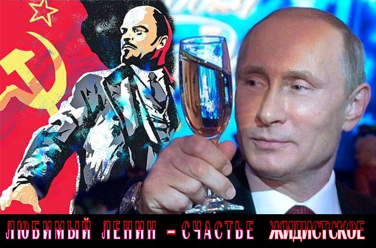 Ульянов-Бланк: «Мы надеемся, что пуля, угодившая в Столыпина, верно попала в цель. Мы не боимся и нас не пугает, что человек стрелявший в не человека (изверга) – еврей; что рука, вновь поднявшая в России знамя борьбы, знамя свободы, – это еврейская рука».