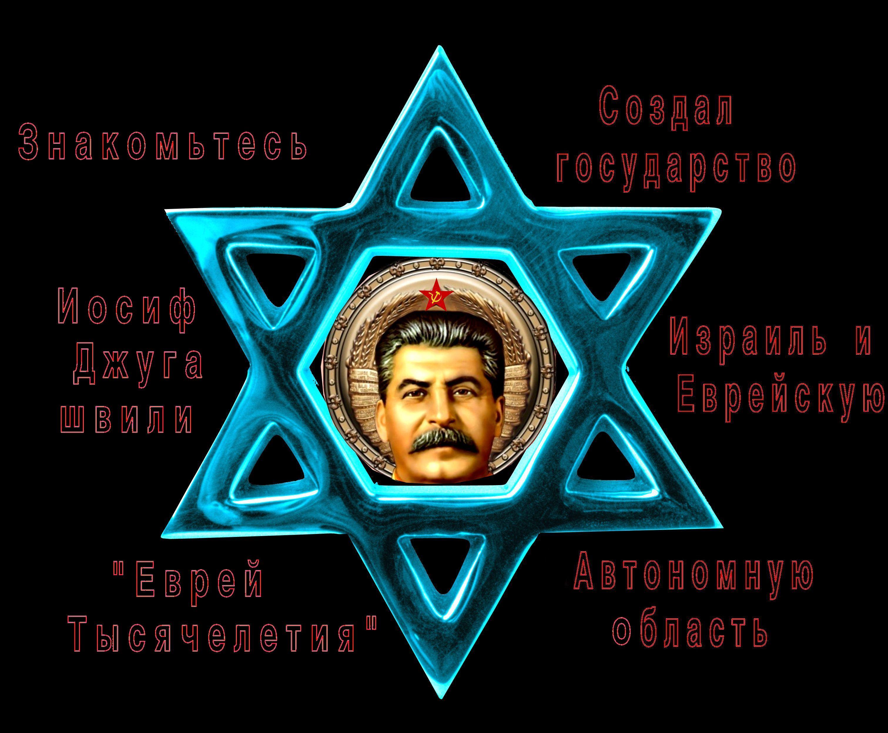 Так, к сведению, для тех православных сталинистов-мазохистов у которых на божничке стоит икона товарища Сталина рядом с иконой Государя Николая II.