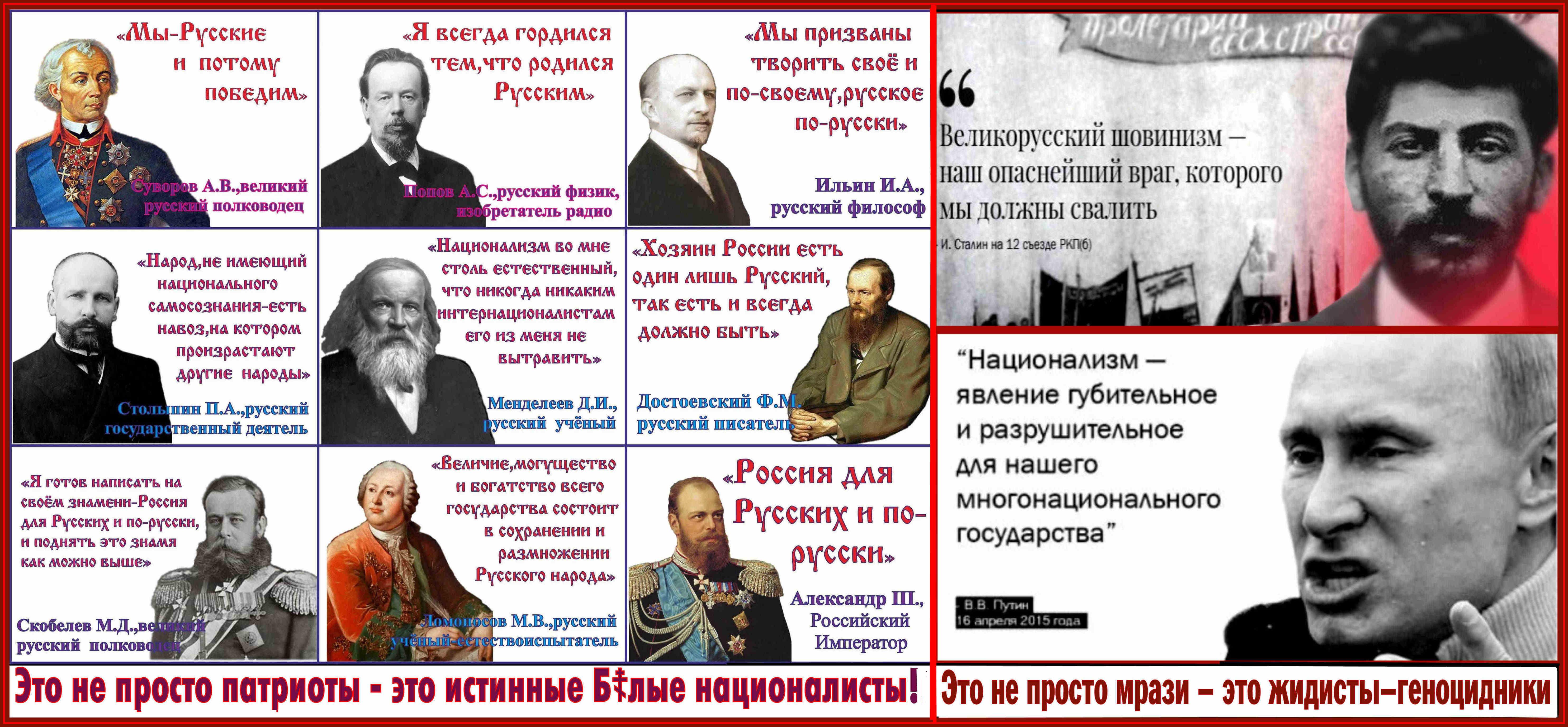 Русские шлюхи оскорбляющие русский народ