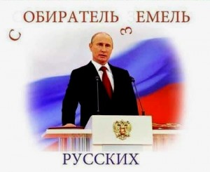платон-дальнобойщики-Путин-политика-2039563