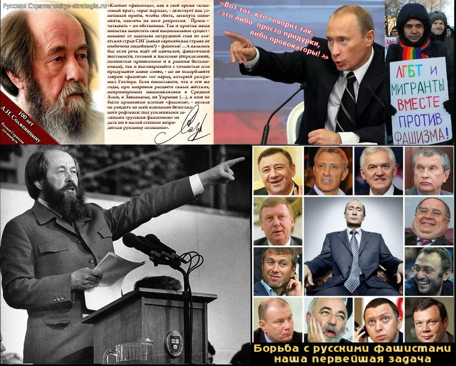 Фетиш плевки русские