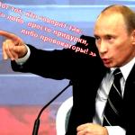 """Никакой аннексии Крыма в 2014г. не было, а было воссоединение русского народа (так же, как воссоединился немецкий народ в 1989г.), но никто в мире этого не заметил, в том числе и нацпидер Путин, – потому, что для него все """"русские – придурки и провокаторы""""."""