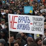На акции выходить надо. На любые. Навального, Педального или Кандального – неважно. Всем вместе. И выдвигать свои требования.