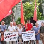 Шизофренический памятник примирения без согласия в Севастополе.