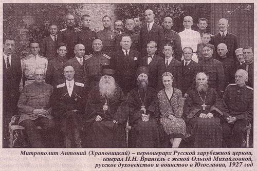 Вторая мировая война и русская эмиграция.