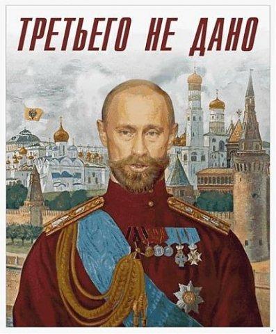 """Чьё место у параши, хвалителей или хулителей """"царя"""" Путина?"""