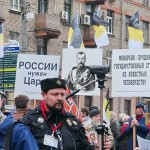 """Уже через поколение перестанет действовать """"антимонархическая прививка"""" советского жидобольшевицкого периода.. Осталось совсем """"немножко"""", – молодёжь воцерковить и можно восстанавливать монархию."""