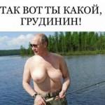 Нашел 7 млрд. в зимней куртке или в грудях?.. Блогеры высмеяли «забывчивость» Грудинина.