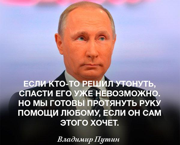 Мендель всегда играл роль шута горохового и его отставка ничего не изменит.. Отставлять надо Путина, а затем, после суда, люстрировать.. Или кастрировать?Нет, всё-таки люстрировать.