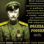 Россияне считают новую революцию недопустимой.. А вот Русские, наоборот, считают, что без контрреволюции ублюдочная РФ никогда не станет Великой Россией.(Видео)