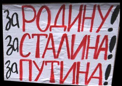 Искренний патриотизм в Российской Империи и лицемерный «патриотизм» в СССР..И в РФ.