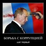 Почему на главном воре РФ до сих пор не горит шапка  —  да потому , что все пенсионеры-телелохи ему верят.(Видео)