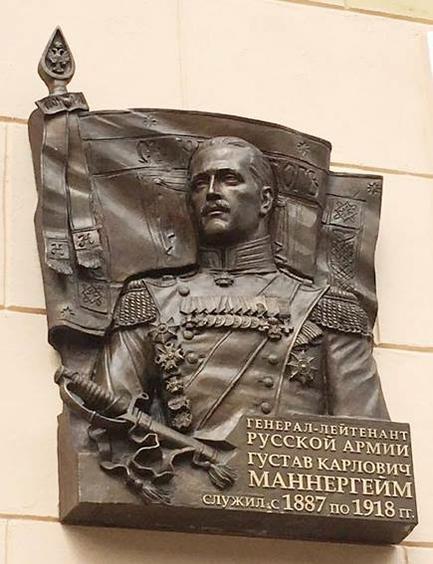 """""""В списке главных финских военных преступников был и Маннергейм. Сталин Маннергейма вычеркнул красным карандашом и написал: «Не трогать»"""".(Видео)"""