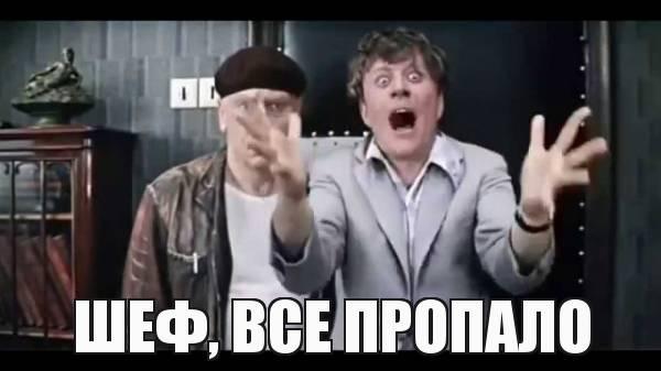 В Кремле паника, эРэФийский бомонд не успевает менять памперсы.. Пиндосы начали психологической войну на раскол «элиты» РФ, на восстановление ее части против Путина.