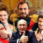 Жидисты, коммунисты, нерусь и прочая сволочь встретили порнофильм о Царе Николае Втором и балерине Кшесинской овациями.