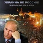 """""""Люди, рассуждающие, что-де надо налаживать отношения с «братским народом» – сумасшедшие: Украину надо ликвидировать. Никакой цеевропы там не будет — там будет вечный хаос, в котором будут вечно виноваты москали"""".(Видео)"""