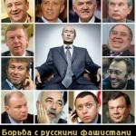 """29 апреля две всероссийские акции «Достали» и «Надоел».. """"Требуем от Путина и Медведева незамедлительно уйти в отставку!  Ваше ворьё (и жидульё) нас всех достало! Ваша русофобия нам опротивела!""""(Видео)"""