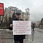 """Если уж вмешался сам Н.Бесогон – значит произойдёт что-то прорывное.. Очередной жiдочекистский трёп Путина, дословно: """"Бороться надо не с коррупцией, а с борцами выступающими против коррупции, – иначе будет майдан""""."""