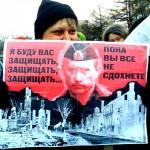 Донбасс в депрессии.