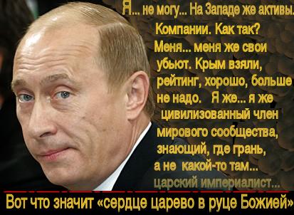 Печерский суд разрешил заочно судить Януковича - Цензор.НЕТ 2965