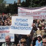 Кремлёвская хРеновация нависла над Севастополем.. Жители потребовали отставки правительства и законодательного собрания.