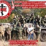 Надо срочно, с Божьей помощью, из молодых урок типа А.У.Е. делать русских националистов типа Р.Н.Е.